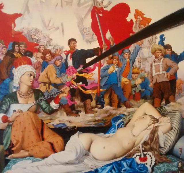 """""""Китайски петрол"""" - автор е исландският постмодернист Ерро"""